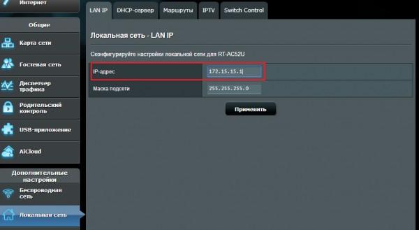 Меняем IP-адрес вашего роутера