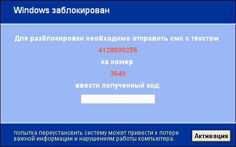 http://www.windxp.com.ru/Image/blw.jpg