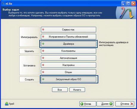 Скачать программе установки драйверов ноутбук