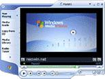 Windows 2003 Professional WMP