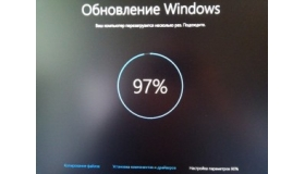Как Windows 7 запретить обновления до Windows 10?