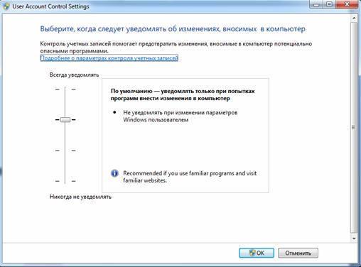 Без Регистрации Редкие Программы Windows 7