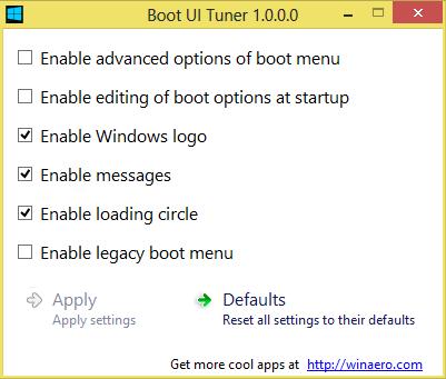 утилита Boot UI Tuner.