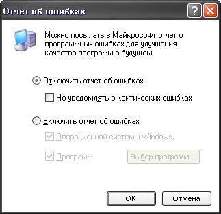инструкция по адресу 0x00000000 обратитесь к памяти по адресу 0x00000000. память не может быть Read - фото 11