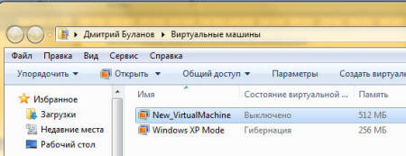 Инструкция по использованию windows virtual