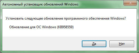 Установка Windows Virtual PC