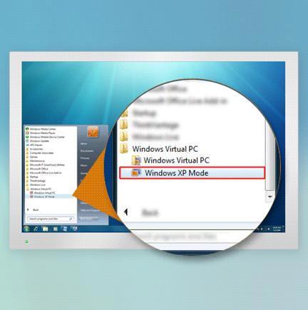 Использование приложений виртуальной машины на Windows 7