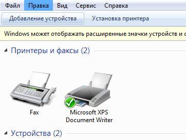 Настройка сетевого принтера на виртуальной машине